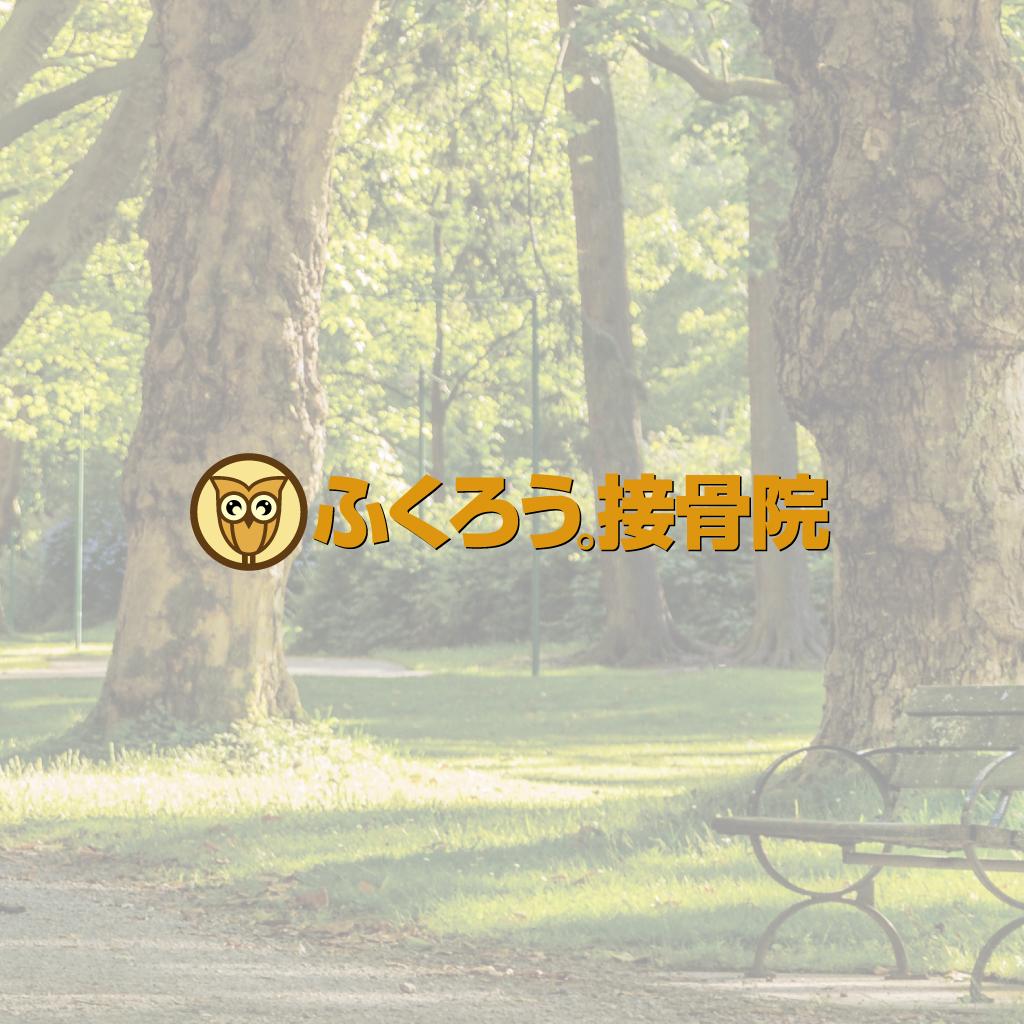 ロゴ作成事例-043