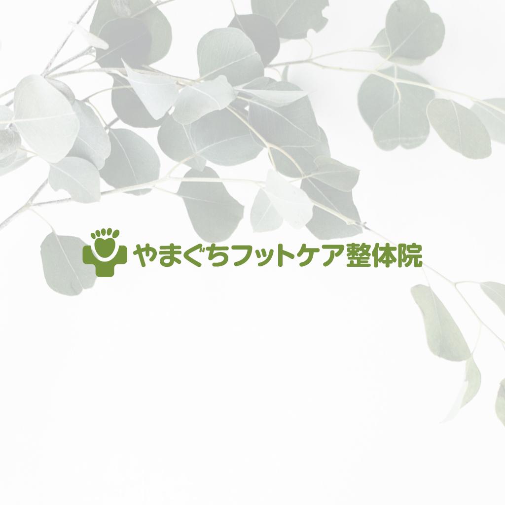 ロゴ作成事例-084