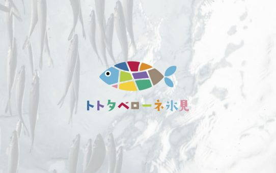 ロゴ作成事例-092