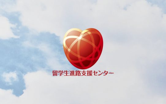ロゴ作成事例-095