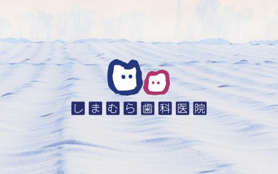 ロゴ作成事例-016