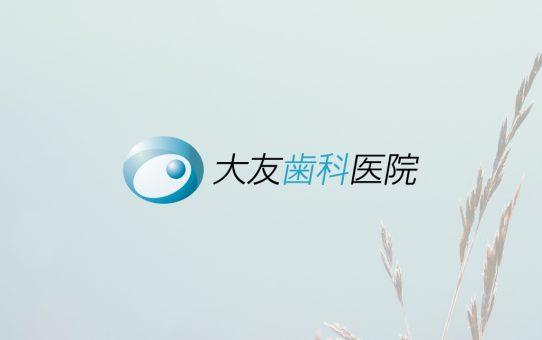 ロゴ作成事例-069