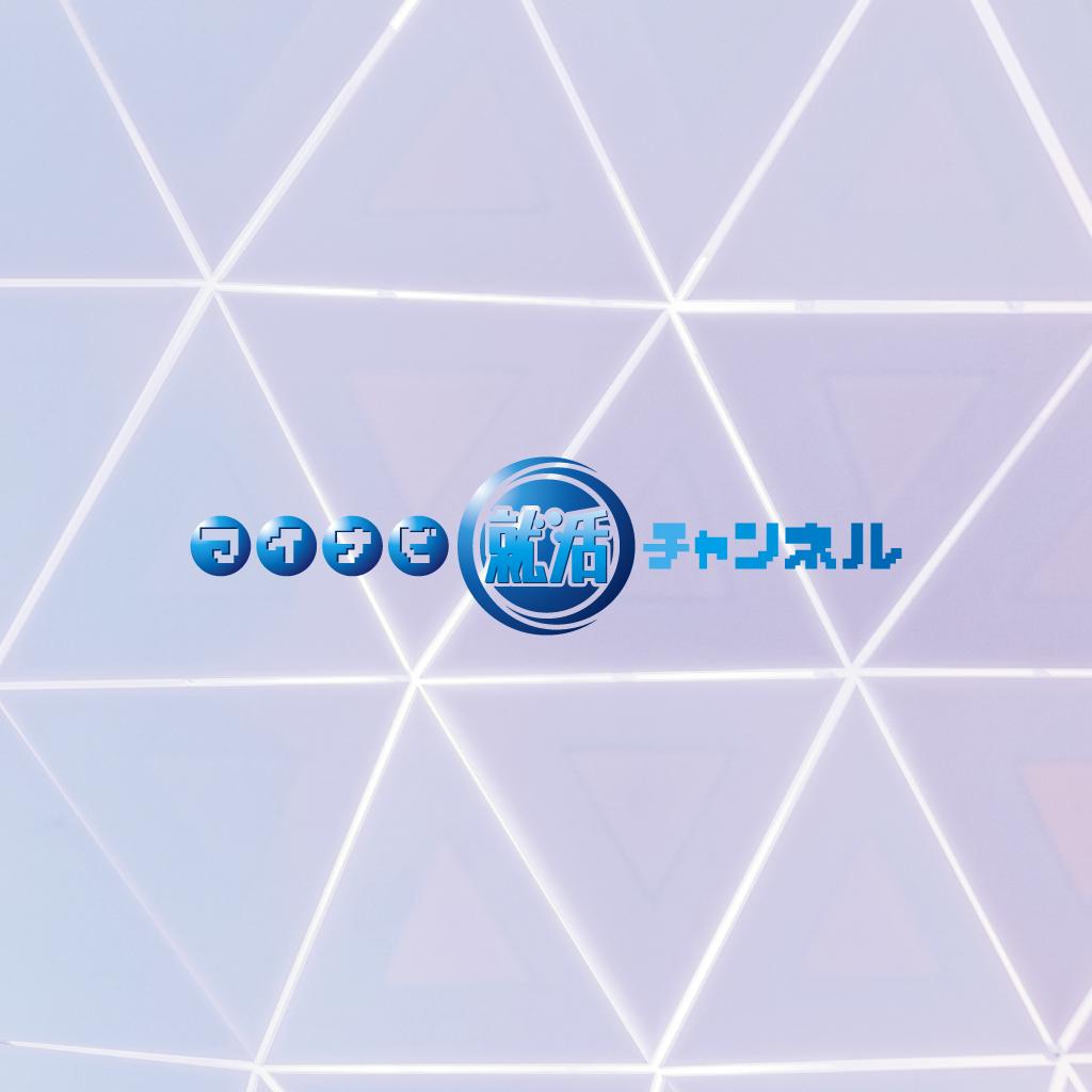 ロゴ作成事例-075