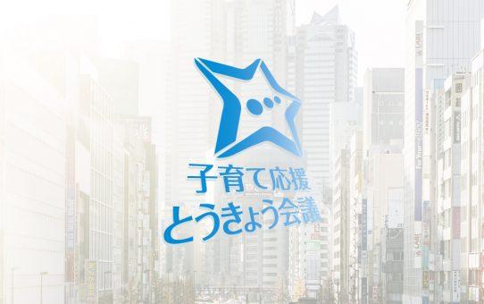 ロゴ作成事例-079