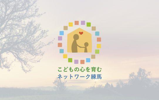 ロゴ作成事例-080