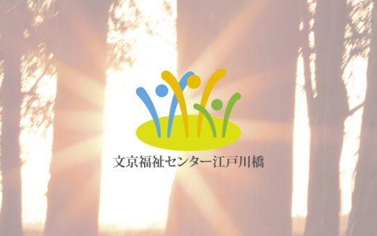ロゴ作成事例-082