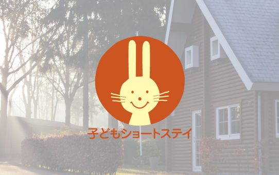 ロゴ作成事例-083