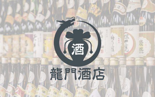 ロゴ作成事例-089