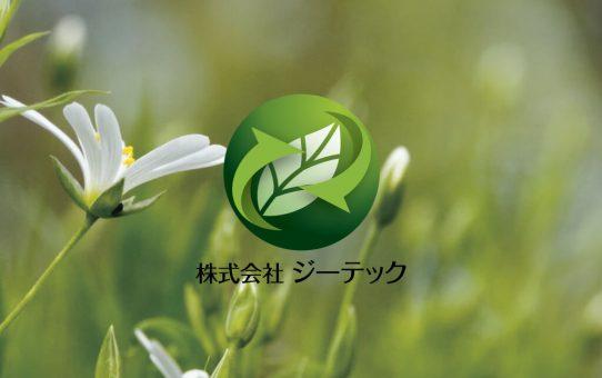 ロゴ作成事例-096